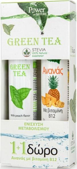 Power Health Green Tea για τη Φυσική Αύξηση του Μεταβολισμού 20 Αναβράζοντα Δισκία & ΔΩΡΟ Ανανάς με Βιταμίνη Β12 20 Αναβράζοντα Δισκία