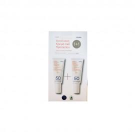 Korres Πακέτο Προσφοράς Yoghurt Sunscreen Face Cream Gel Αντηλιακή Κρέμα-Gel Προσώπου SPF50 40ml 1+1 ΔΩΡΟ