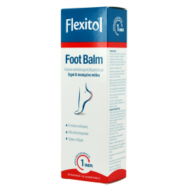 Flexitol FOOT BALM για Ξηρά & Σκασμένα Πόδια με 25% Ουρία 56gr