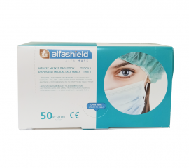 Alfashield Alfa Mask Ιατρικές Μάσκες Προσώπου Τύπου 2, 50τμχ