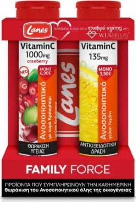 Lanes Promo Vitamin C 1000mg Cranberry 20 Αναβράζουσες Ταμπλέτες & Vitamin C 135mg Με Γεύση Λεμόνι 20 Αναβράζουσες Ταμπλέτες