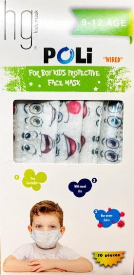 Poli HG Kids Face Mask 9-12 Age Wired Boys Φατσούλες 10τμχ
