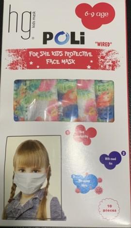 Poli HG Kids Face Mask 6-9 Age Wired Girls Tucan, Παιδικές Μάσκες Μιας Χρήσης για Κορίτσι Ηλικία 6-9 ετών Πολύχρωμη, 10τμχ