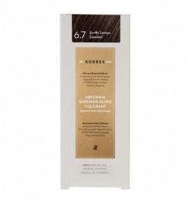 Korres Abyssinia Superior Gloss Colorant Μόνιμη Βαφή Μαλλιών 6.7 Ξανθό Σκούρο Σοκολατί 50ml