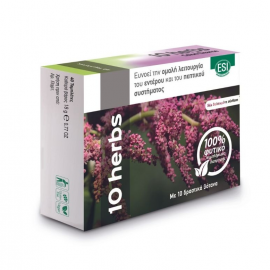 ESI 10 Herbs Colon Cleanse για την Λειτουργία του Εντέρου & του Πεπτικού Συστήματος, 40tabs