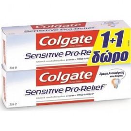 Colgate Sensitive Pro Relief Οδοντόκρεμα για Ευαίσθητα Δόντια 1+1 ΔΩΡΟ, 2x75ml