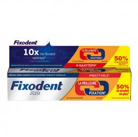 Fixodent Pro Plus Στερεωτική Κρέμα Για Ολικές και Μερικές Τεχνητές Οδοντοστοιχίες 60gr (50% Επιπλέον Προϊόν)