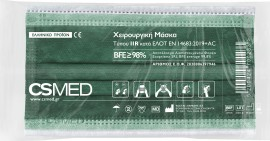 Siamidis CSMed Ιατρική Μάσκα Τύπου ΙΙR ΕΛΟΤ EN 14683 (BFE:98%), 3 Στρωμάτων Προστασίας Πράσινη, 1τεμ - Disposable Medical Mask Type IIR Green, 1pc