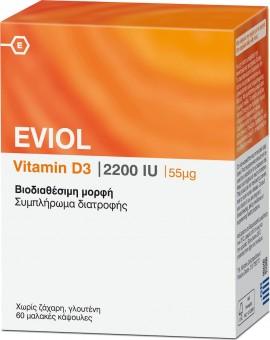 Eviol Vitamin D3 2200IU 55μg Συμπλήρωμα Διατροφής, 60Soft Caps.