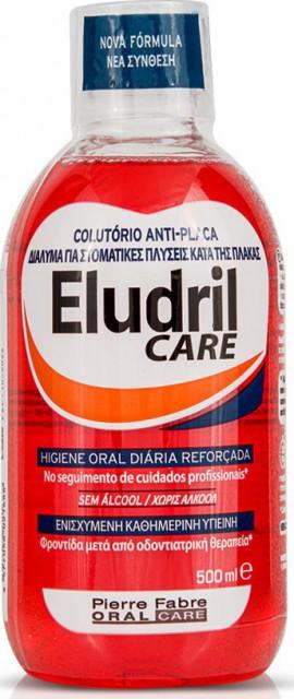 Eludril Care Στοματικό Διάλυμα Χωρίς Αλκοόλ, 500ml