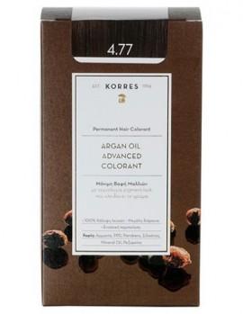 Korres Argan Oil Advanced Colorant Μόνιμη Βαφή Μαλλιών 4.77 Σκούρο Σοκολατί 50ml