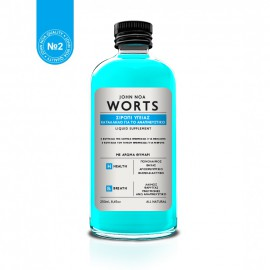 John Noa Worts Σιρόπι Υγείας κατάλληλο για το Αναπνευστικό 250ml Άρωμα Θυμάρι