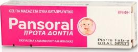 ELGYDIUM Pansoral Teething Gel για τα Πρώτα Δόντια, Κατάλληλη για Βρέφη, 15ml
