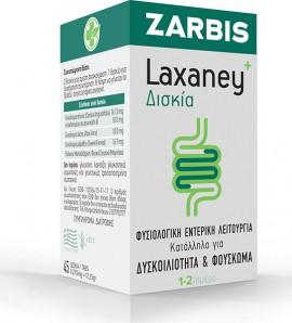 Zarbis Laxaney Για Την Φυσιολογική Εντερική Λειτουργία 45 Tabs