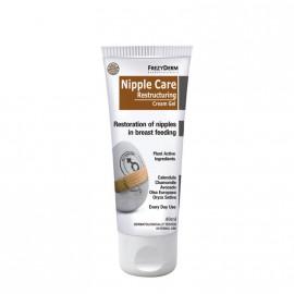 Frezyderm Nipple Care Restructuring Cream-Gel Κρέμα για την Αποκατάσταση των Θηλών κατά τον Θηλασμό, 40ml