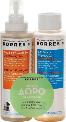Korres Set Αντιφθειρική Λοσιόν Με Μηλόξιδο 150ml & Δώρο Σαμπουάν Με Μηλόξιδο 150ml