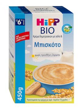 Hipp Bio Βρεφική Κρέμα Δημητριακών με Γάλα και Μπισκότο 450gr