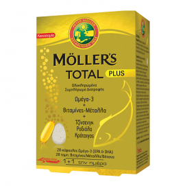 Mollers Total Plus Ολοκληρωμένο Συμπλήρωμα Διατροφής Mollers με 28caps Ω3 + 28tabs Βιταμίνες & Μέταλλα