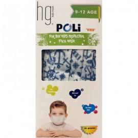 HG Poli Παιδικές Χειρουργικές Μάσκες 3 Στρώσεων για Αγόρι 9-12 Ετών Με Σχέδια, 10 Τεμάχια