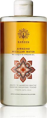 Garden Micellar Water Διφασικό Νερό Καθαρισμού Μακιγιάζ με CoQ10 & Argan Oil, 500ml