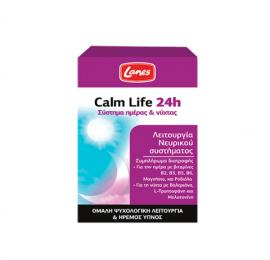 Lanes Συμπλήρωμα Διατροφής για τη Φυσιολογική Λειτουργία του Νευρικού Συστήματος, Σύστημα Ημέρας & Νύχτας Calm Life 24h, 60caps