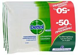 DETTOL Αντιβακτηριδιακά Υγρά Μαντηλάκια για τα Χέρια 3τμχ. με 15 μαντηλάκια