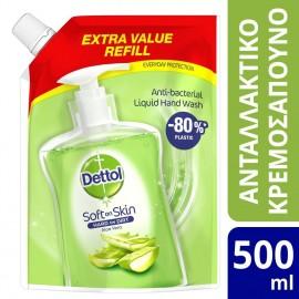 Detttol Refill Ανταλλακτικό Αντιβακτηριδιακό Υγρό Κρεμοσάπουνο Σακουλάκι Aloe Vera, 500ml