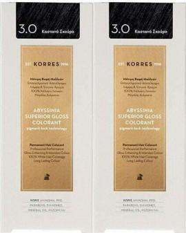 Korres Βαφή 1+1 Δώρο No 3.0 Abyssinia Superior Gloss Colorant Μόνιμη Βαφή Μαλλιών Καστανό Σκούρο, 2x50ml