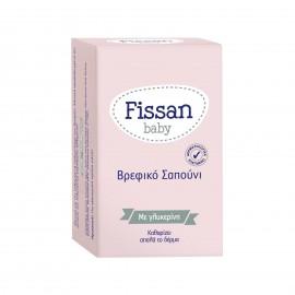 Fissan Baby Σαπούνι, 90 gr