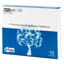 Bifolac Restore Probiotics Προβιοτικό Σύμπλεγμα, 10caps