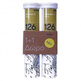 Korres 1+1 Δώρο Πακέτο Προσφοράς 126 Vitamin C 1000mg Συμπλήρωμα Διατροφής για Ενίσχυση του Ανοσοποιητικού, 2x18eff. tabs