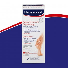 Hansaplast Κρέμα Εντατικής Περιποίησης για Σκληρύνσεις 75ml