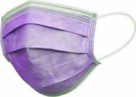 Μάσκες ComoMed Χειρουργικές Μιας Χρήσης Τριπλής Ύφανσης - Μάσκα Χρώματος Μωβ-Βιολετί 50τεμαχίων, BFE >99%, Type II, Ελληνικής Κατασκευής, Συσκευασία