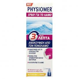 Physiomer Spray για Ανακούφιση από τον Πονόλαιμο με Γεύση Μέλι & Λεμόνι, 20ml