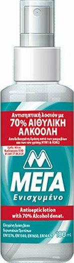 ΜΕΓΑ Αντισηπτική Λοσιόν με 70% Αιθυλική Αλκοόλη 100ml, Αποδεδειγμένη δράση κατά των μικροβίων και των ιών γρίπης.