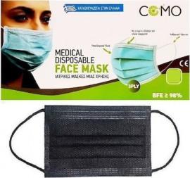 Μάσκες ComoMed Χειρουργικές Μιας Χρήσης Τριπλής Ύφανσης - Μάσκα Χρώματος Μαύρο 50τεμαχίων, BFE >99%, Type II, Ελληνικής Κατασκευής, Συσκευασία