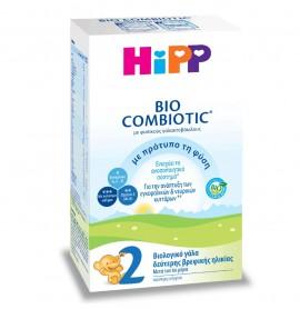 Hipp Bio Combiotic No2 Βιολογικό Γάλα Βρεφικής Ηλικίας Χωρίς Άμυλο Μετά τον 6ο Μήνα 600gr