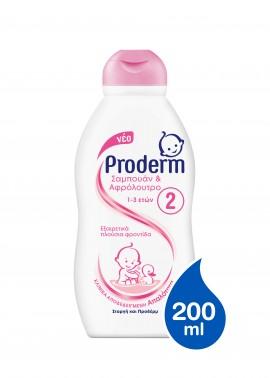 Proderm Σαμπουάν & Αφρόλουτρο No 2 ειδικά σχεδιασμένο για Παιδιά 1-3 ετών, 200ml