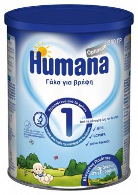 Humana Optimum 1 Βρεφικό Γάλα, από τη Γέννηση έως τον 6ο μήνα, 350gr