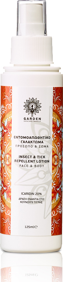Garden Εντομοαπωθητικό Γαλάκτωμα Πρόσωπο & Σώμα Icaridin 20%, 125ml