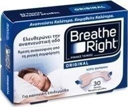 Breathe Right Original Ρινικές Ταινίες, Μεσαίο Μέγεθος 30Τμχ