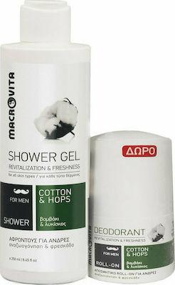 Macrovita Πακέτο Προσφοράς Shower Gel With Cotton & Hops For Men 250ml & Δώρο Deodorant Roll on 50ml