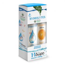 Power Health Platinum Hydrolytes Συνδυασμός Ηλεκτρολυτών με Στέβια, 20 αναβρ. δισκία + ΔΩΡΟ Vitamin C 500mg, 20 αναβρ. δισκία