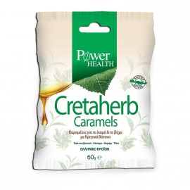Power Health Cretaherb Caramels 60gr