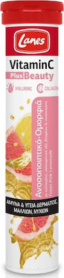 Lanes Vitamin C Plus Beauty Συμπλήρωμα Διατροφής για Άμυνα & Υγεία Δέρματος, Μαλλιών, Νυχιών, 20 Αναβράζουσες Ταμπλέτες