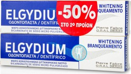 Elgydium Whitening Λευκαντική Φθοριούχος Οδοντόκρεμα, Promo Pack 2 τεμαχίων x 100ml