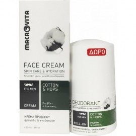 Macrovita Πακέτο Προσφοράς Face Cream for Men Ενυδατική Κρέμα Προσώπου 50ml & Δώρο Deodorant Roll on