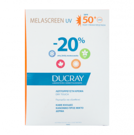 Ducray Duo Melascreen UV Creme Legere Spf50+ Dry Touch Λεπτόρρευστη Αντηλιακή Κρέμα Πολύ Υψηλής Προστασίας 2x40ml