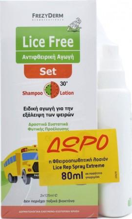 Frezyderm Lice Free Set Shampoo 125ml, Lotion 125ml, Χτενάκι & ΔΩΡΟ Lice Rep Spray Extreme 80ml, Αντιφθειρικό Σετ Σαμπουάν, Λοσιόν, Χτενάκι & Δώρο Σπρέι Προστασίας από Ψείρες