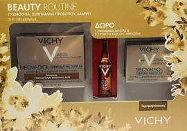 Vichy Πακέτο Πακέτο Beauty Routine με Neovadiol Compensating Complex Κρέμα Ημέρας με Σύμπλοκο Αναπλήρωσης για Ξηρές Επιδερμίδες, 50ml & Δώρο Compensating Complex Night Κρέμα Νύχτας, 15ml & Liftactiv Glyco C Αμπούλα Νυκτός, 2ml